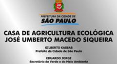 Casa da Agricultura EcológicaESSA - Estratégia Socioambiental